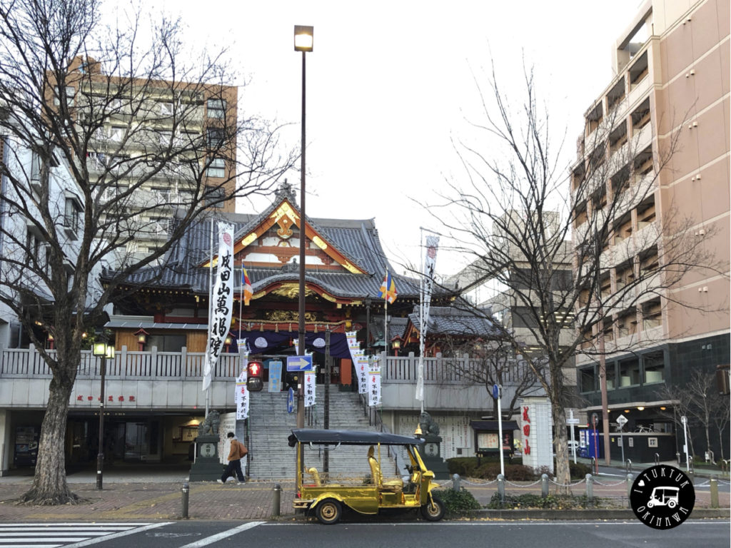 沖縄トゥクトゥク交通安全祈祷