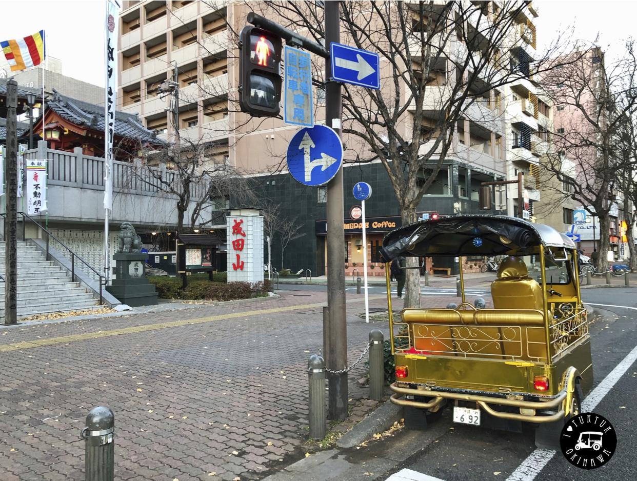 成田山 萬福院