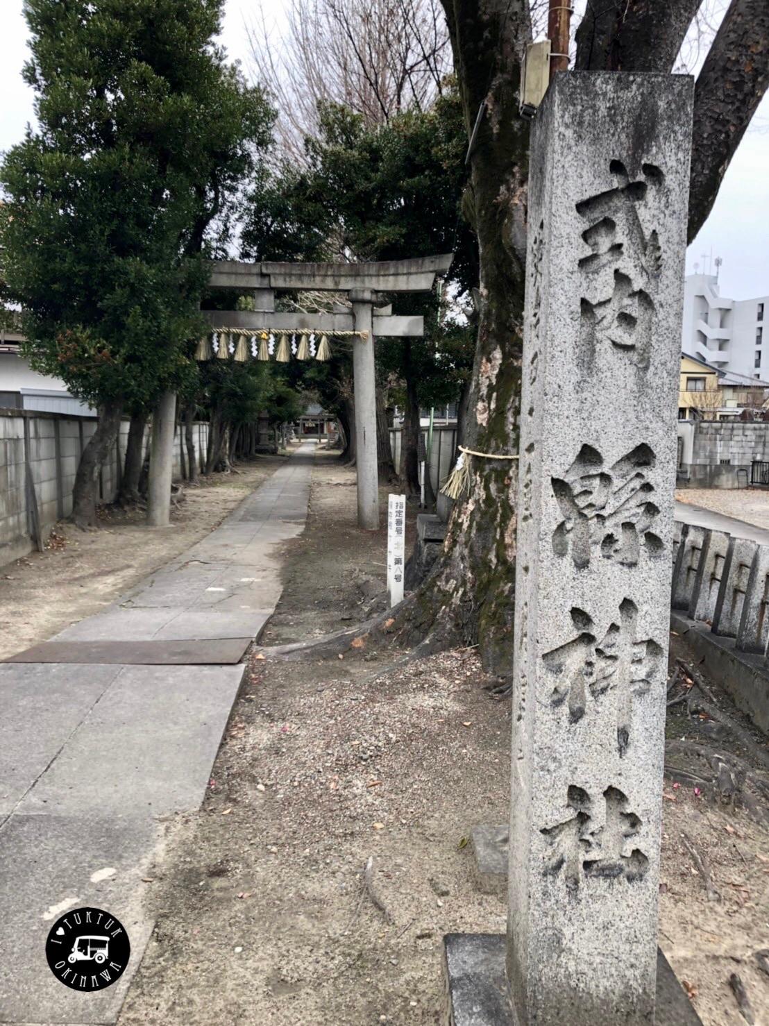 綿神社(わたじんじゃ)