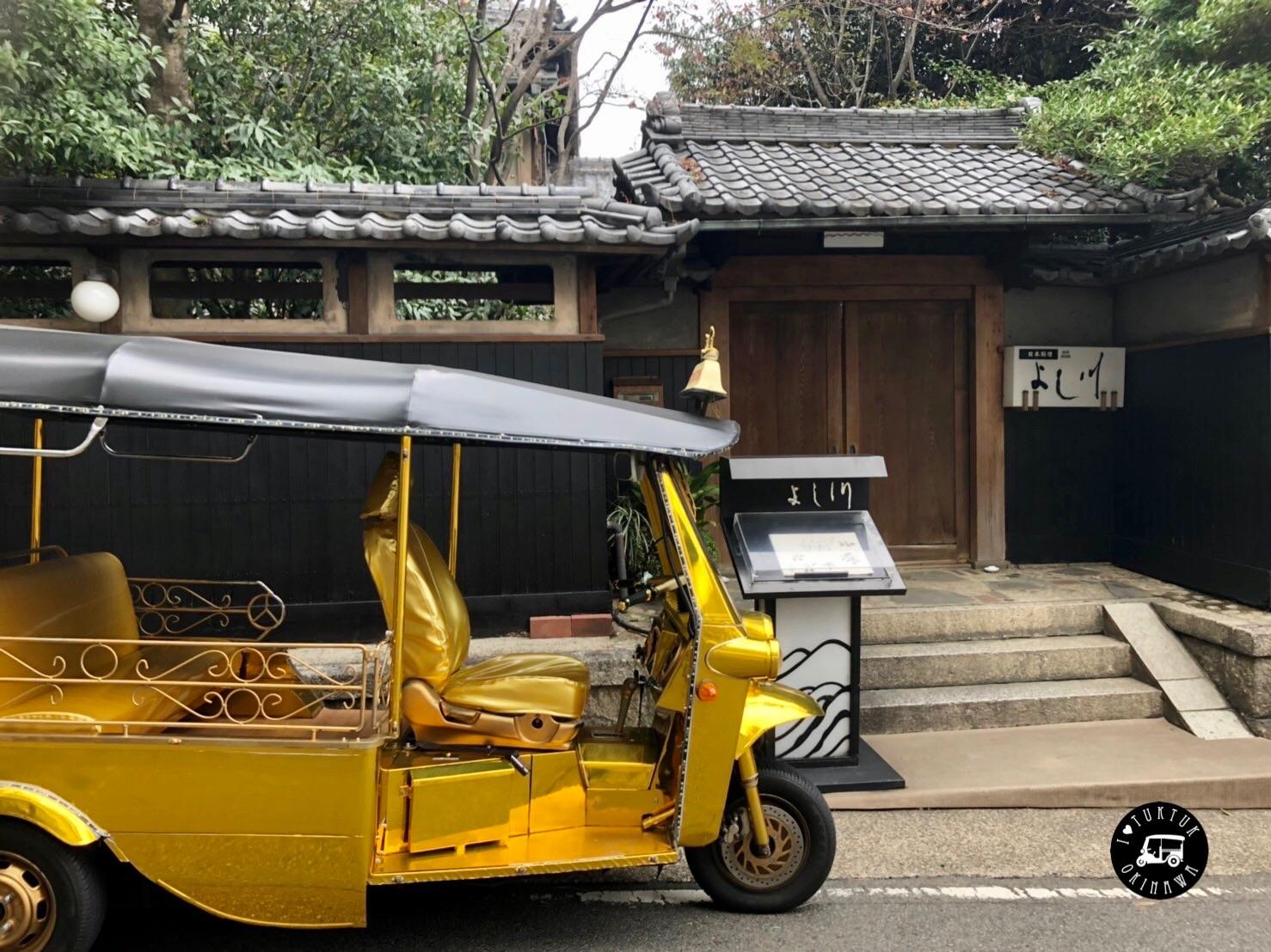 """日本料理""""別館・新別館"""""""