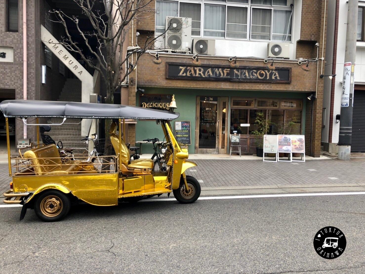 「ZARAME NAGOYA」ドーナツ屋さん。ボリュームもあって美味しいです!