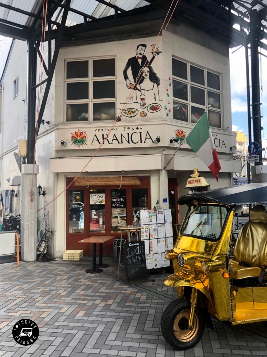 イタリアンバール ARANCIA (気軽に入れるイタリアン、鉄板スパゲティも美味しいです!)