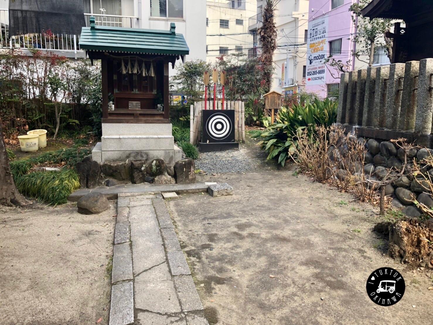 尾張藩の矢場跡