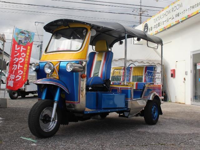 [新車]  4人乗り  青黄 標準タイプ