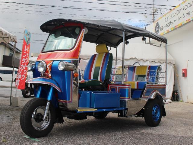 [新車]  4人乗り  青赤   標準タイプ