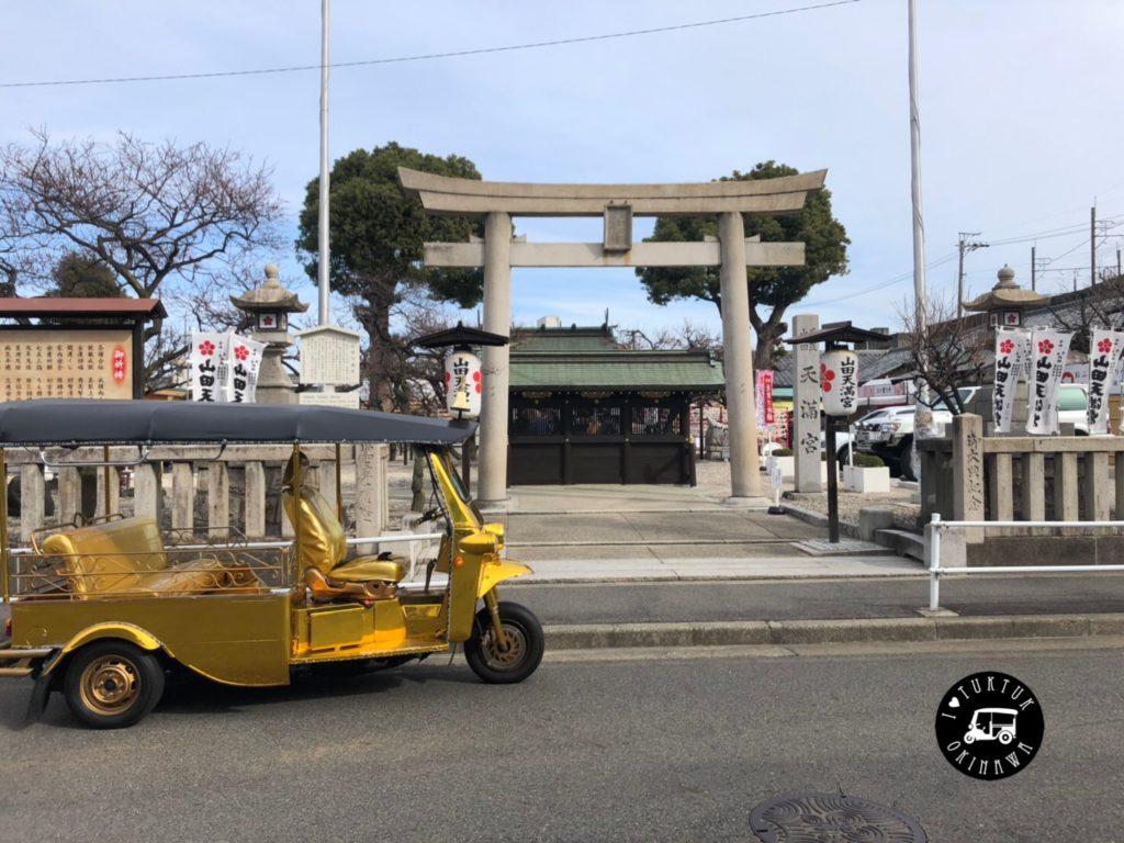 名古屋巡り〜北区 大曽根&黒川〜