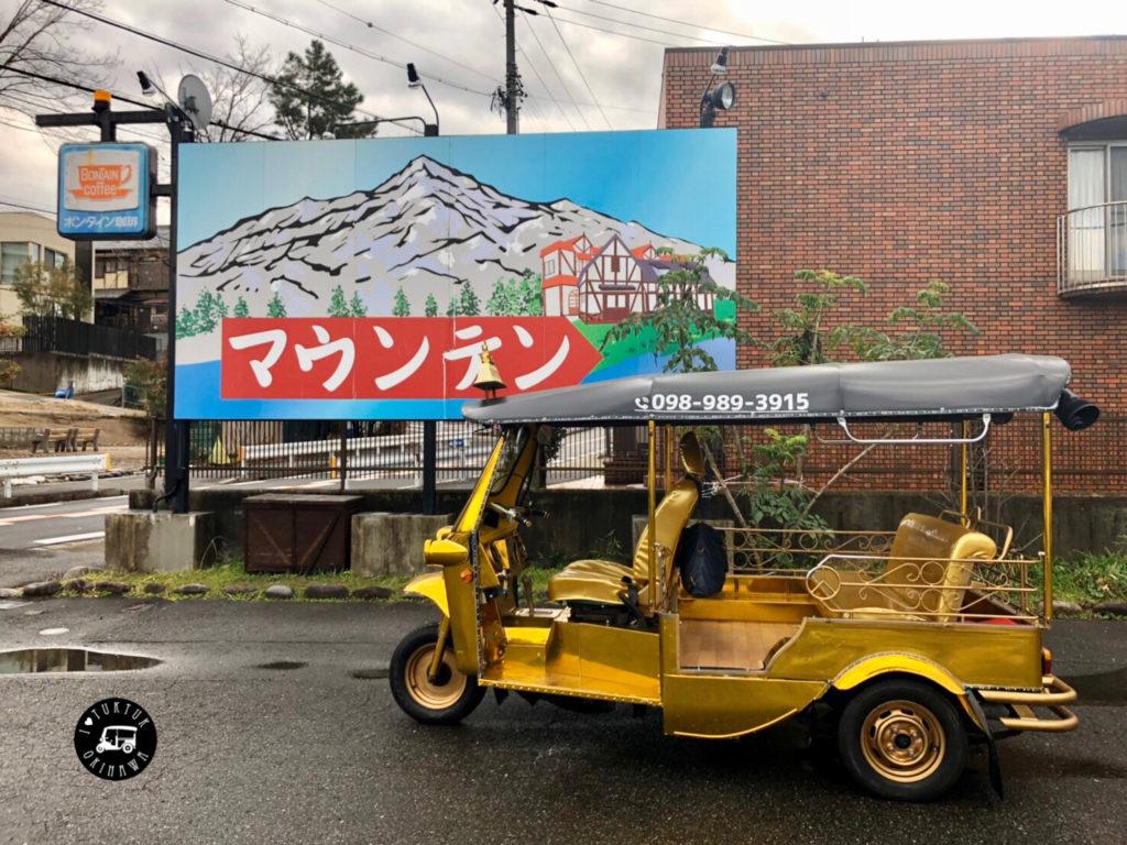 名古屋巡り〜昭和区エリア〜