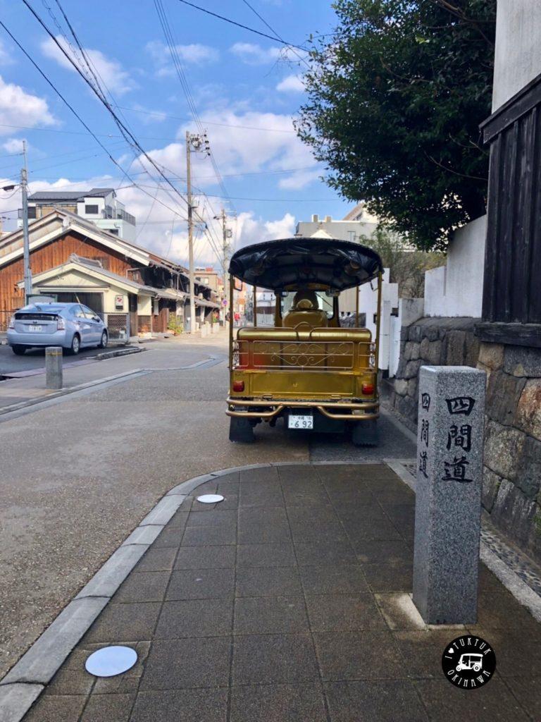 名古屋巡り〜西区 円頓寺&四間道エリア〜①